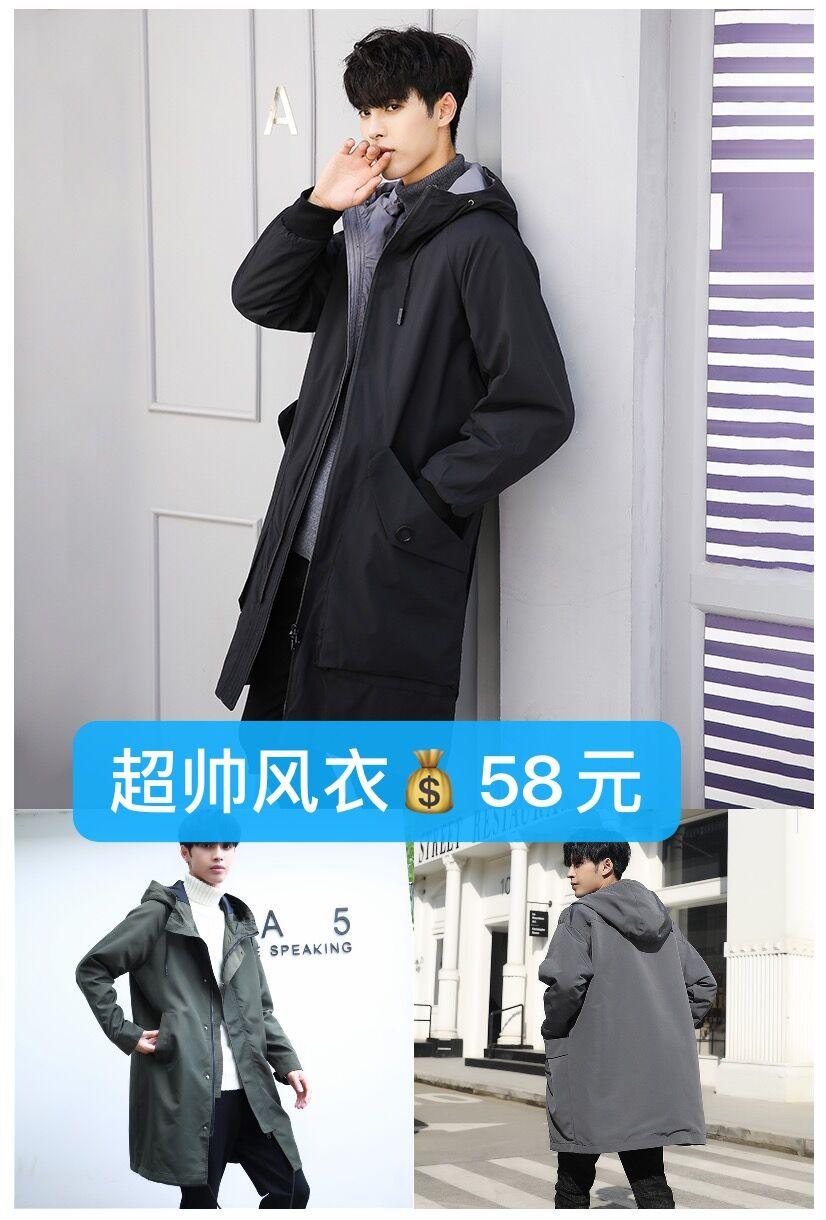 男士风衣韩版潮流中长款薄款大衣2020春秋季男装帅气休闲连帽外套