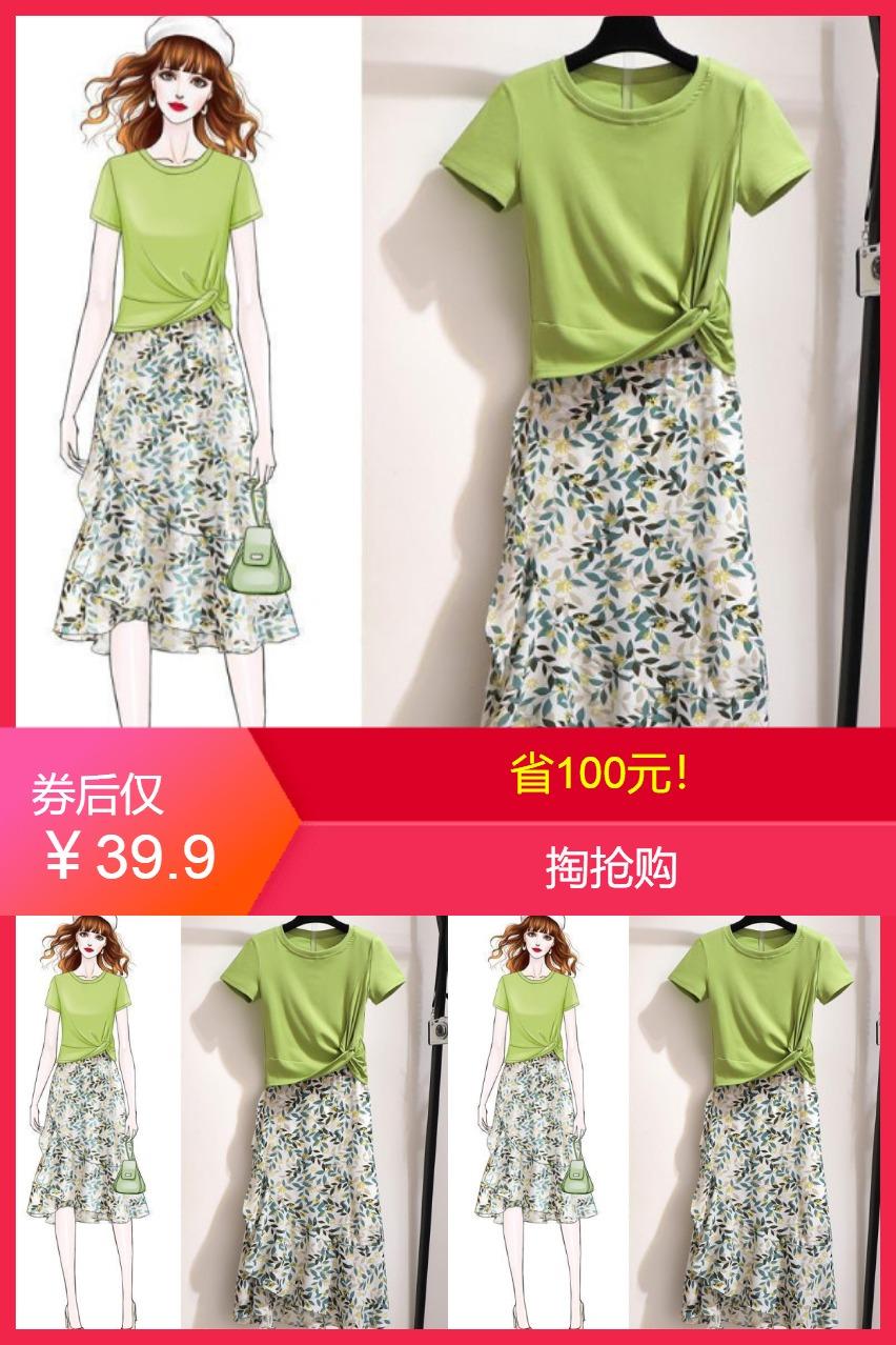 新款夏装碎花雪纺连衣裙两件套价格/优惠_券后39.9元包邮