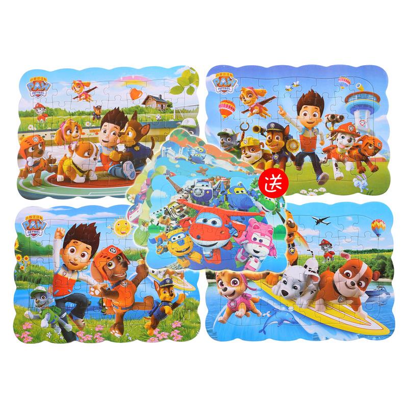 汪汪队40片拼图儿童益智早教玩具3-6幼儿园宝宝8岁粉红小猪奥特曼