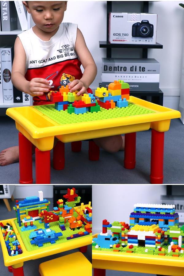 儿童积木桌子 拼装益智玩具桌券后29元起包邮