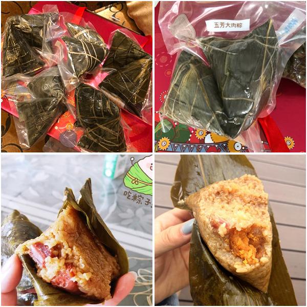 五芳斋 五芳礼包鲜肉粽子 8只