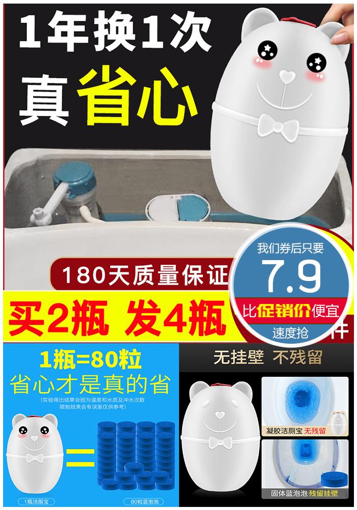Re:5*硫磺皂5.9!进口乳胶枕49!雨刮器5 花洒4!电动磨脚器7.9!鼠标6.8!安之星净 ..