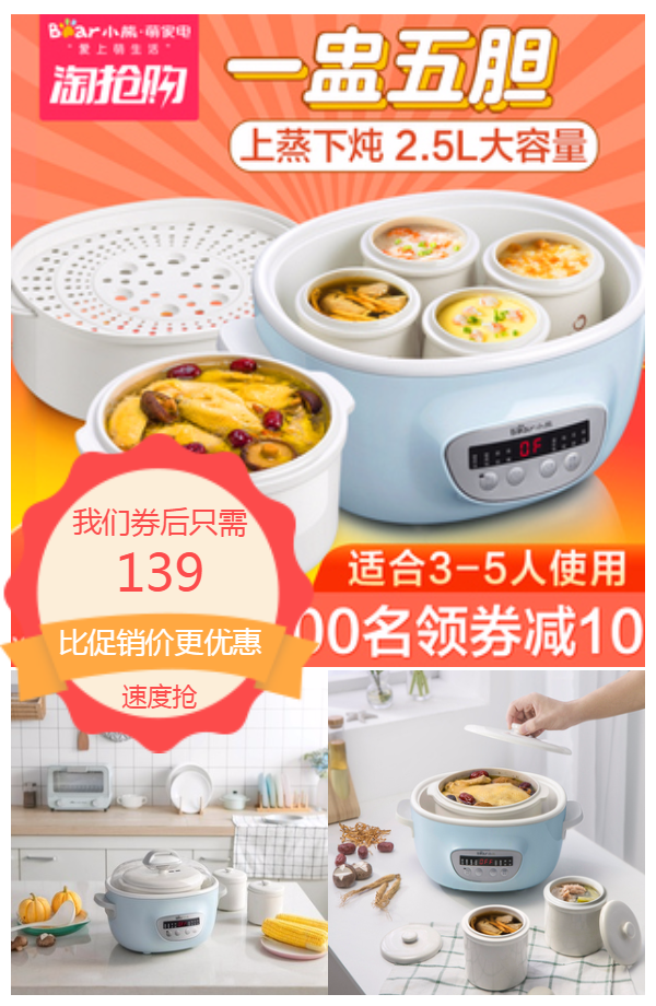 小熊隔水炖电炖盅家用全自动电炖锅煲汤锅陶瓷砂锅煮粥神器2.5升