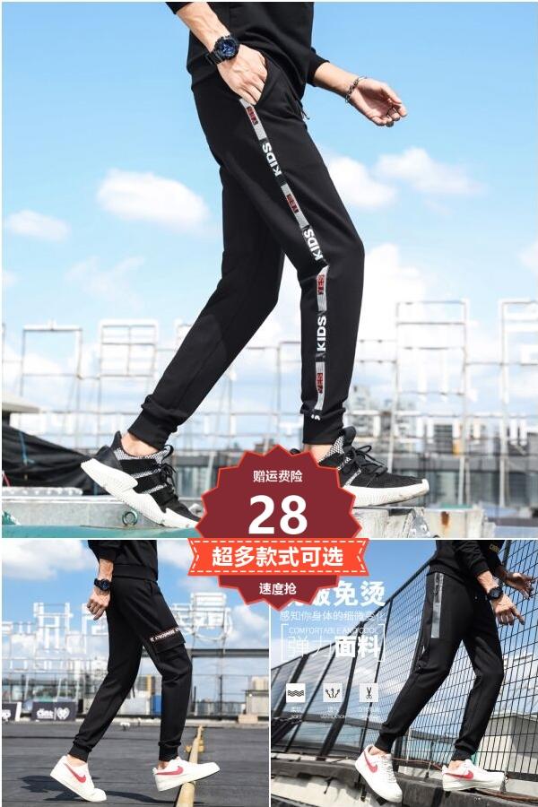 秋冬季加绒裤子男士运动裤束脚宽松2019新款韩版潮流工装休闲长裤