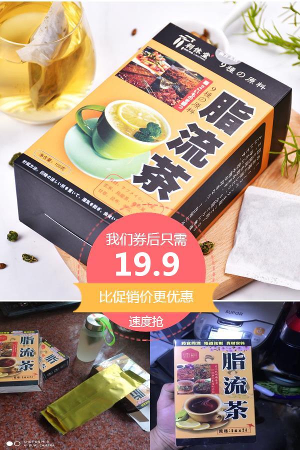 【利休堂】漢方排油脂流茶25袋裝