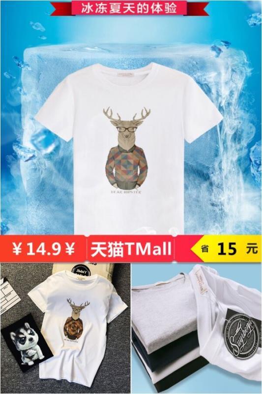 【百分百純棉】男女情侶短袖T恤