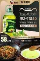【康倍多】贝蒂薇兰橄榄油食用油5L