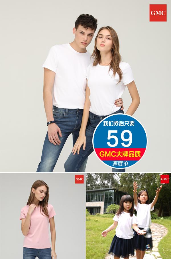 【GMC】奢侈品级亲肤纯色T恤