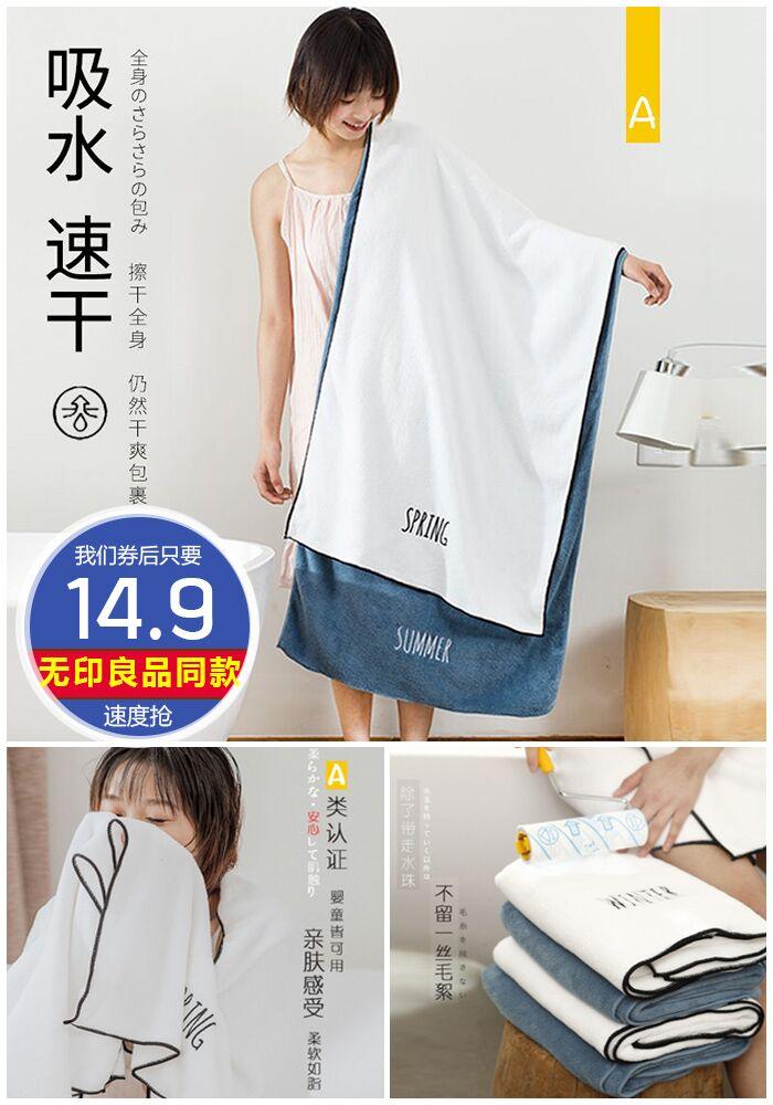 【爆款返场】疯抢170万日系刺绣大浴巾
