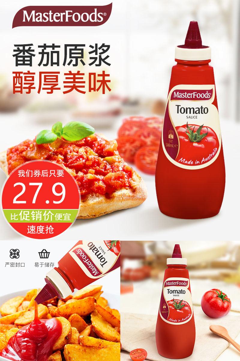 每食富番茄酱澳洲进口挤压瓶装500ml