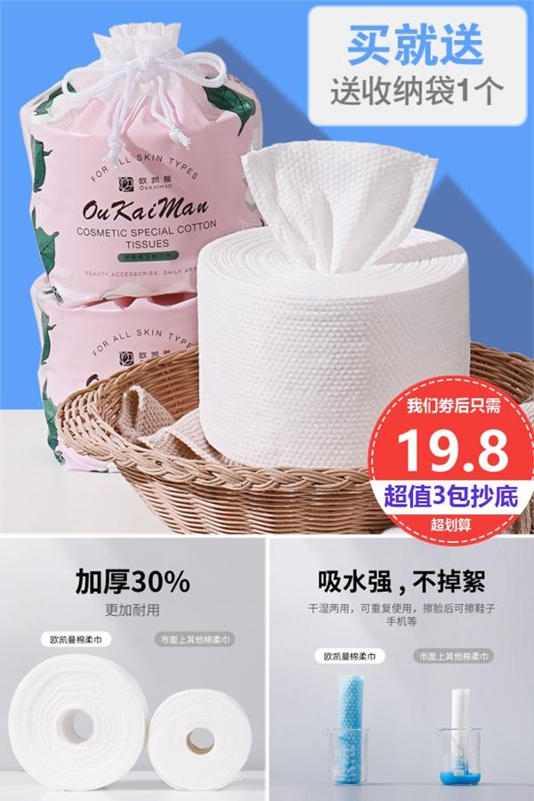 【3卷装】欧凯曼加厚30%珍珠纹卷巾