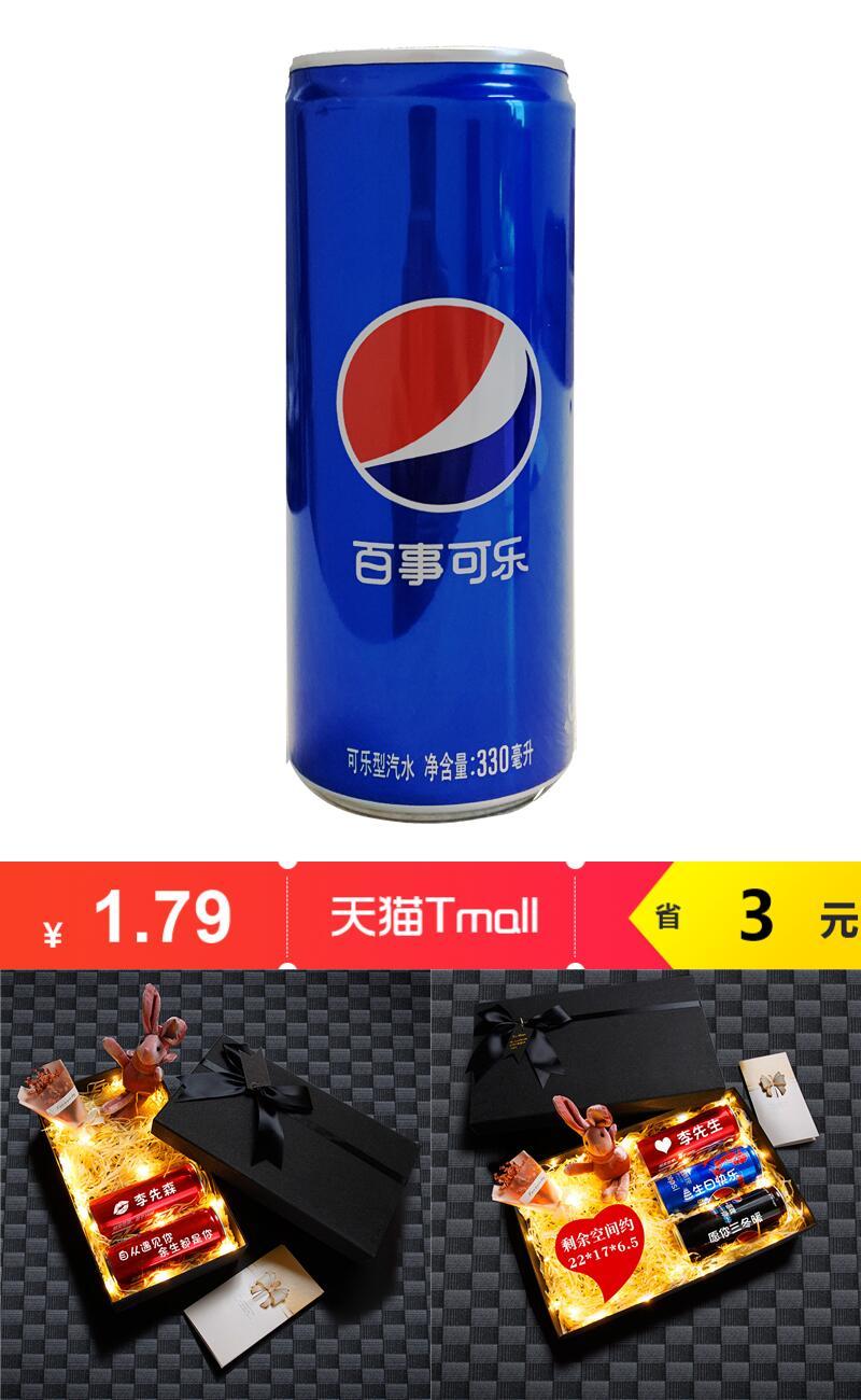 单罐可乐随机发330ml一瓶