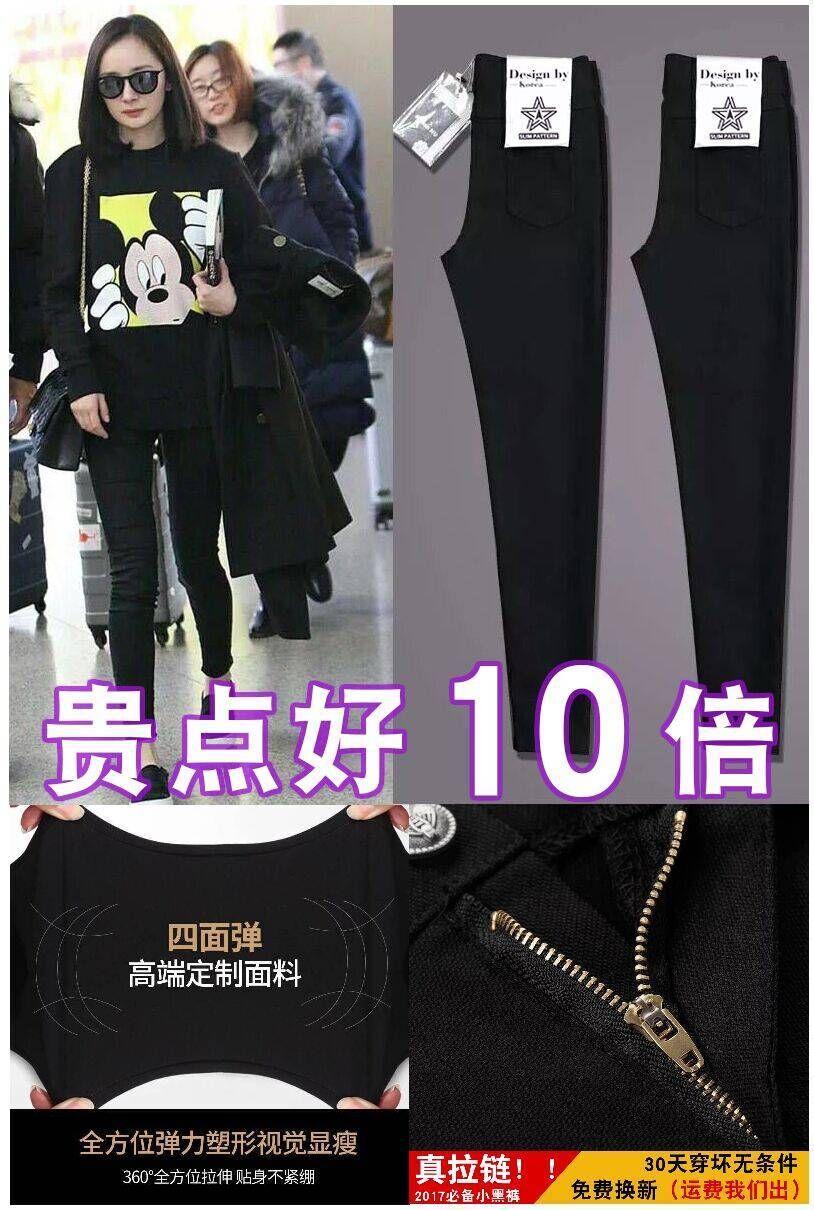 【比丽福】高品质!韩国魔术裤!打底裤