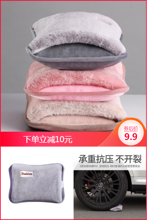 【菲利华】防爆充电热水袋