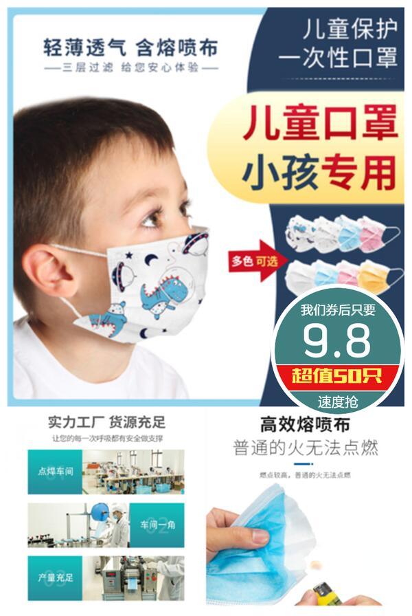 【医用口罩】儿童款-成人款口罩50只装