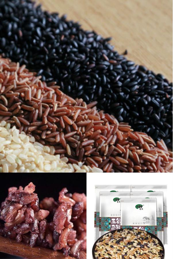 云南五谷杂粮三色糙米新米5斤