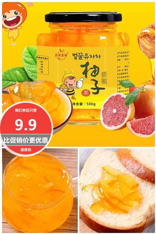 吾茶果肉蜂蜜柚子茶 鸡蛋果TOP