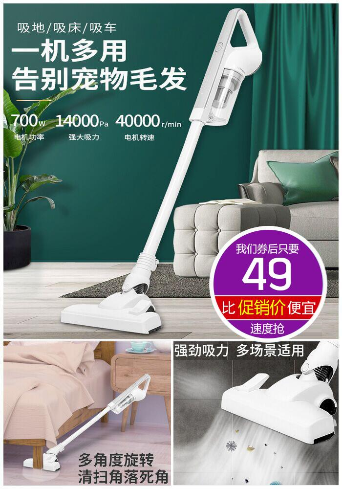 【奥克斯】家用小型手持式大吸力吸尘器