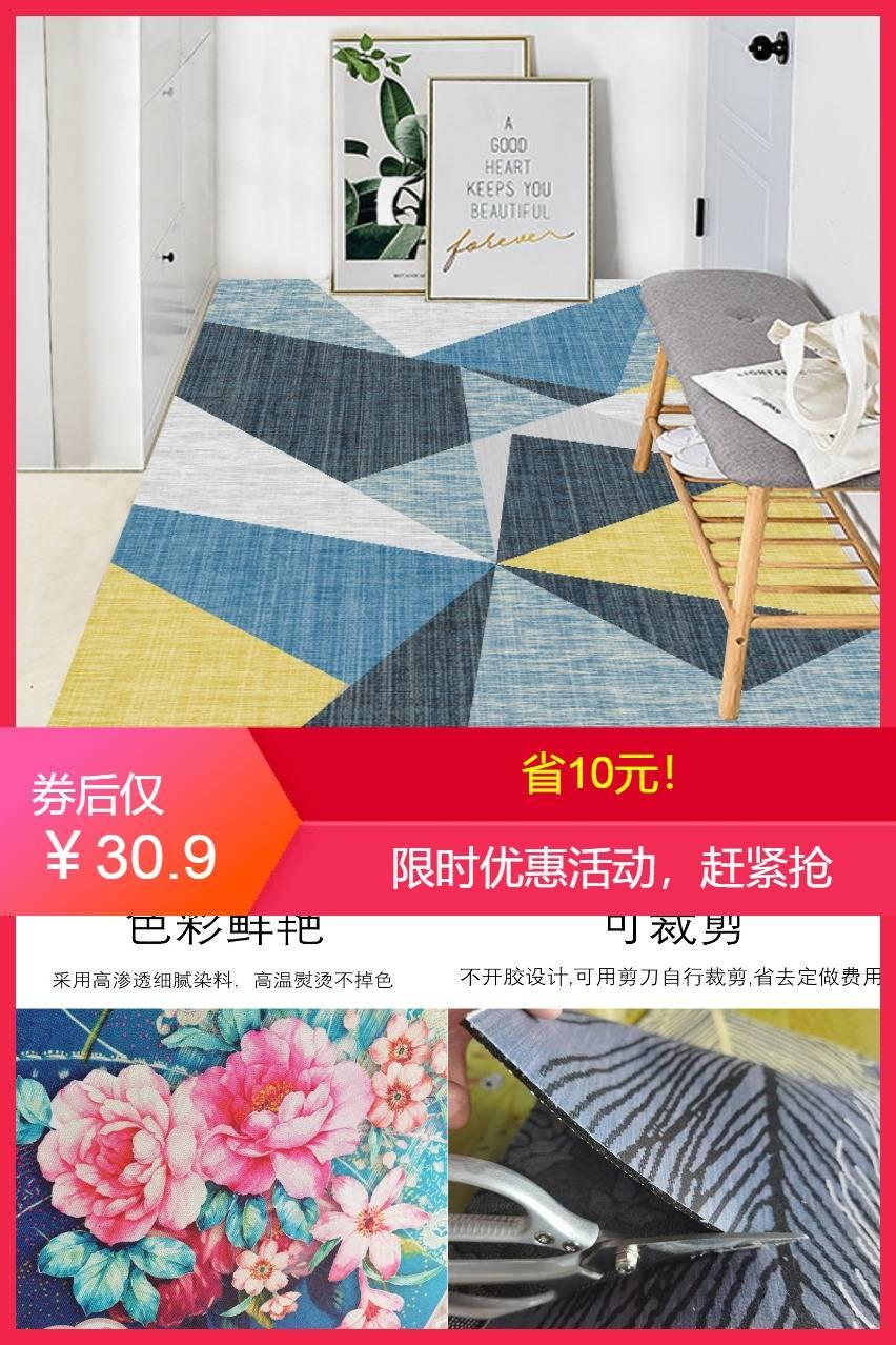 地毯门垫防滑地垫地毯多款可选