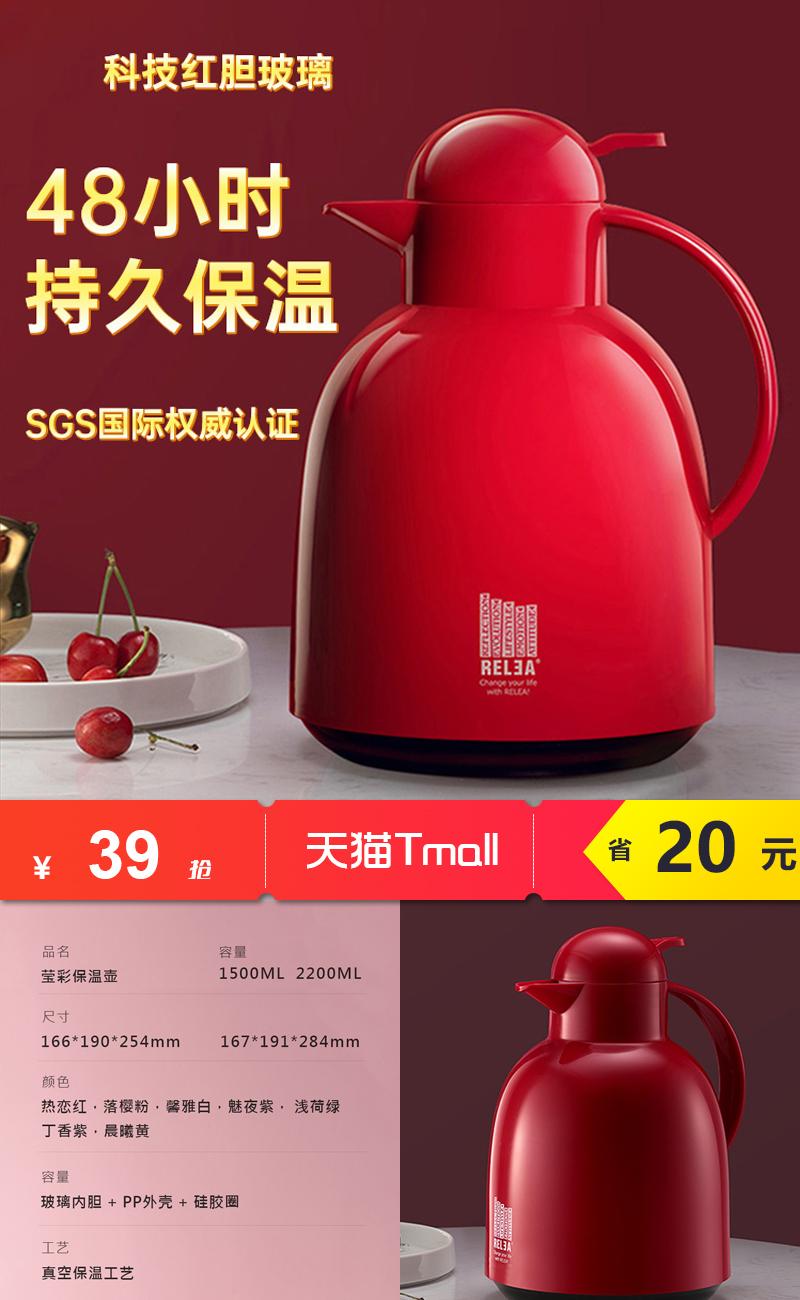 【物生物】超大容量保温壶1.5L