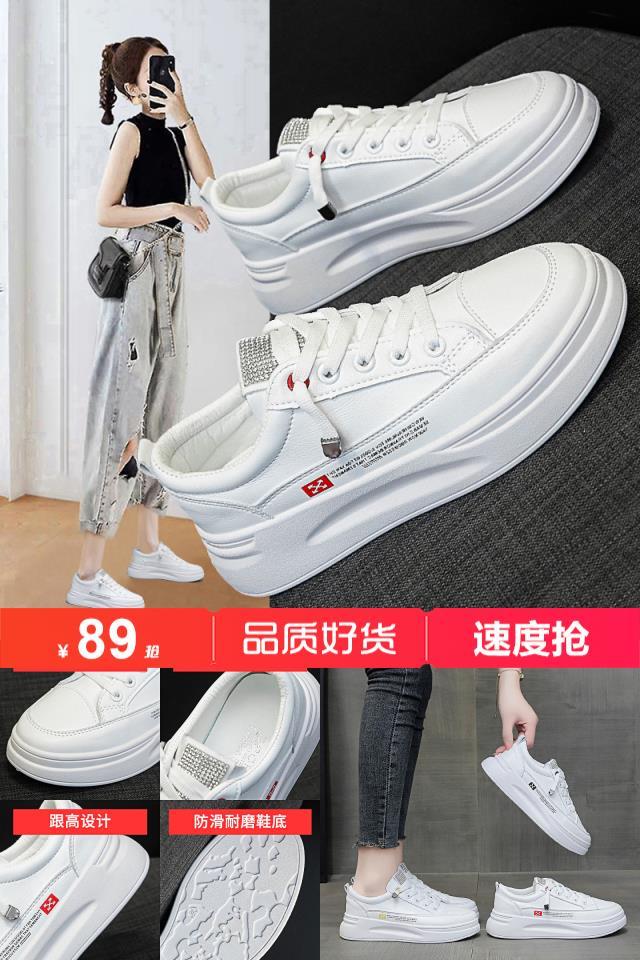 女韩版ins透气时尚加绒马丁靴加厚运动鞋价格/报价_券后89元包邮
