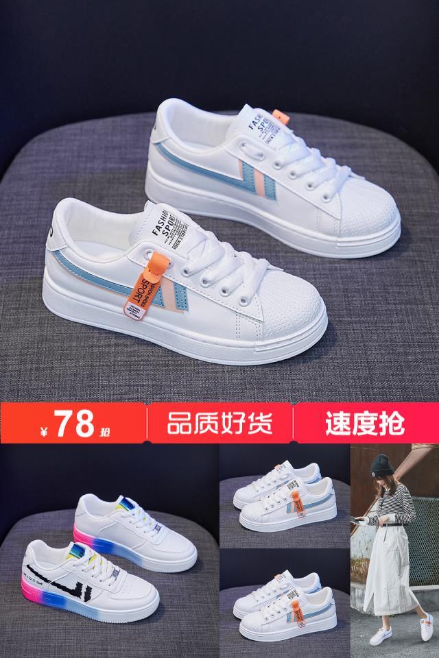 女韩版ins透气时尚马丁靴运动鞋价格/报价_券后78元包邮