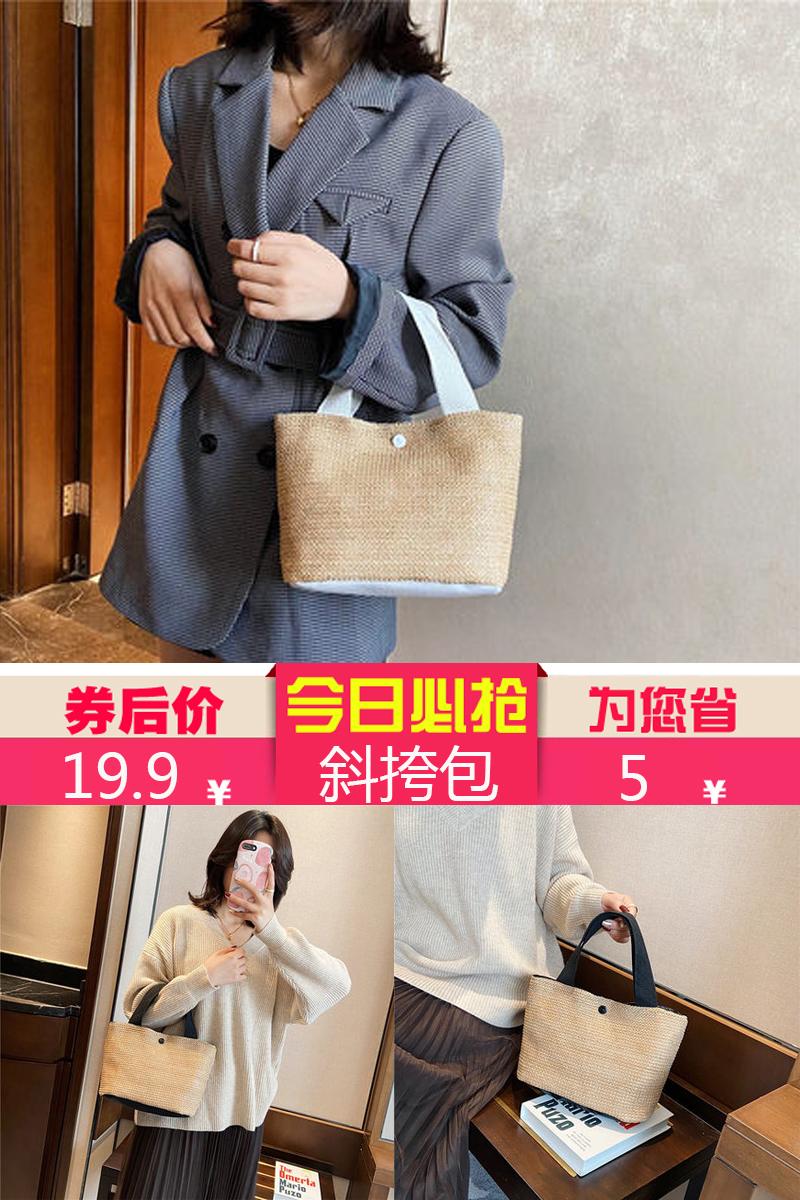 【2021新款】网红时尚斜挎包价格/报价_券后19.9元包邮