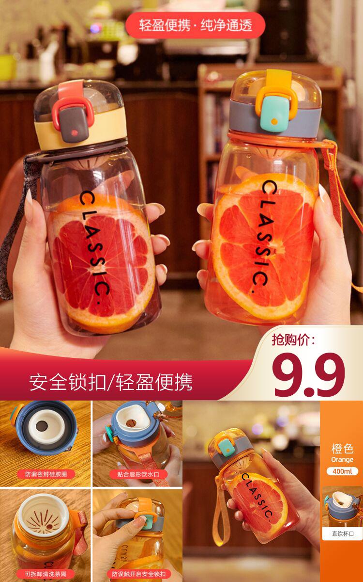 【合美乐】高颜值森系便携吸管杯水杯价格/优惠_券后9.9元包邮