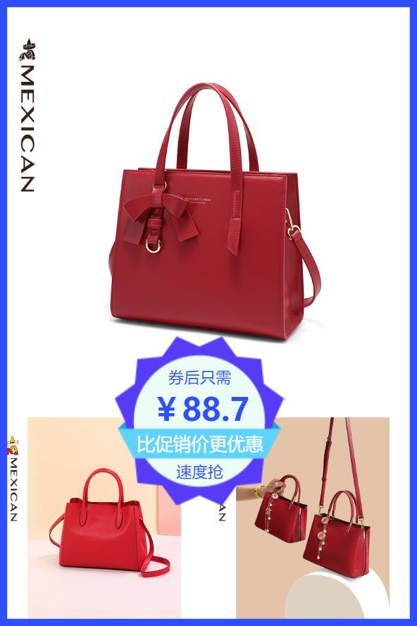 【稻草人】时尚红色婚庆大容量手提单肩包价格/报价_券后88.7元包邮