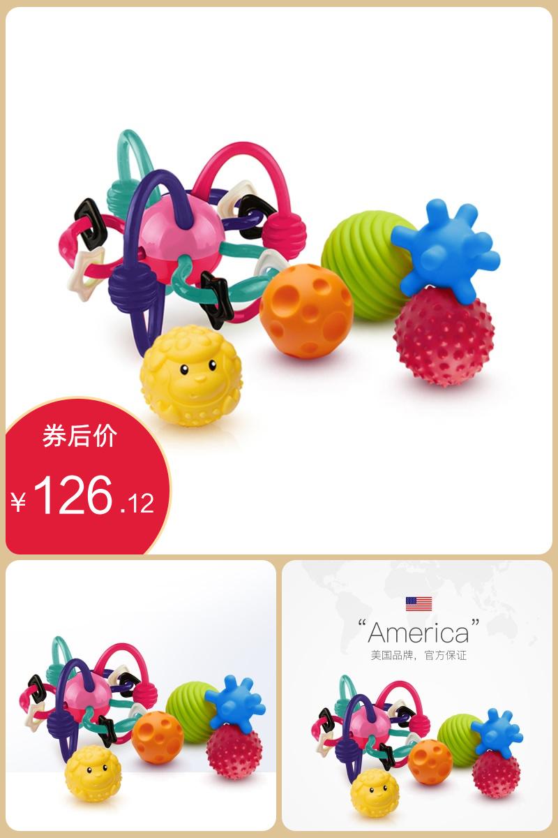 美国婴蒂诺婴儿手抓球益智价格/报价_券后126.12元包邮