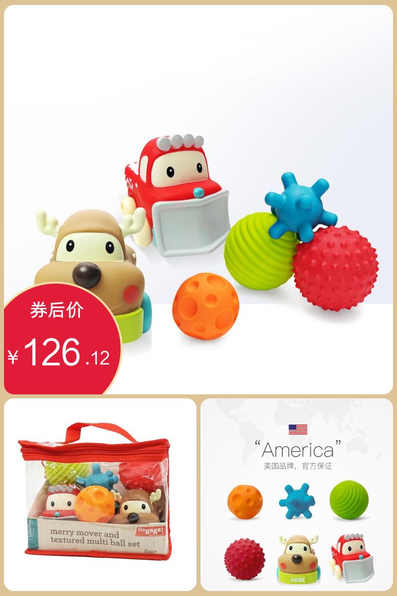 美国婴蒂诺婴儿手抓球训练益智玩具价格/报价_券后126.12元包邮
