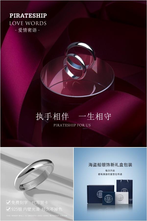 简约日韩个性定制银戒指饰品情侣刻字对戒