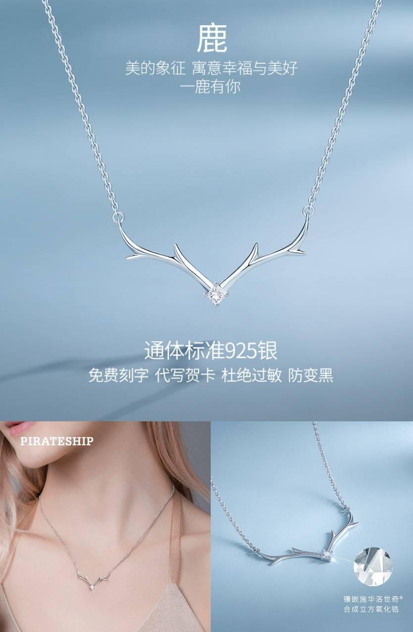韩国简约气质chic锁骨心上鹿银项链