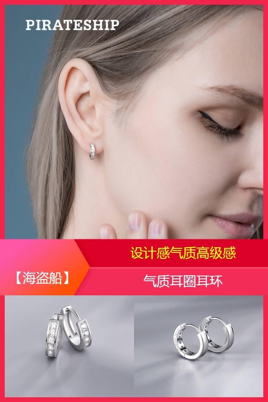 海盗船银饰新款耳饰银气质耳圈耳环