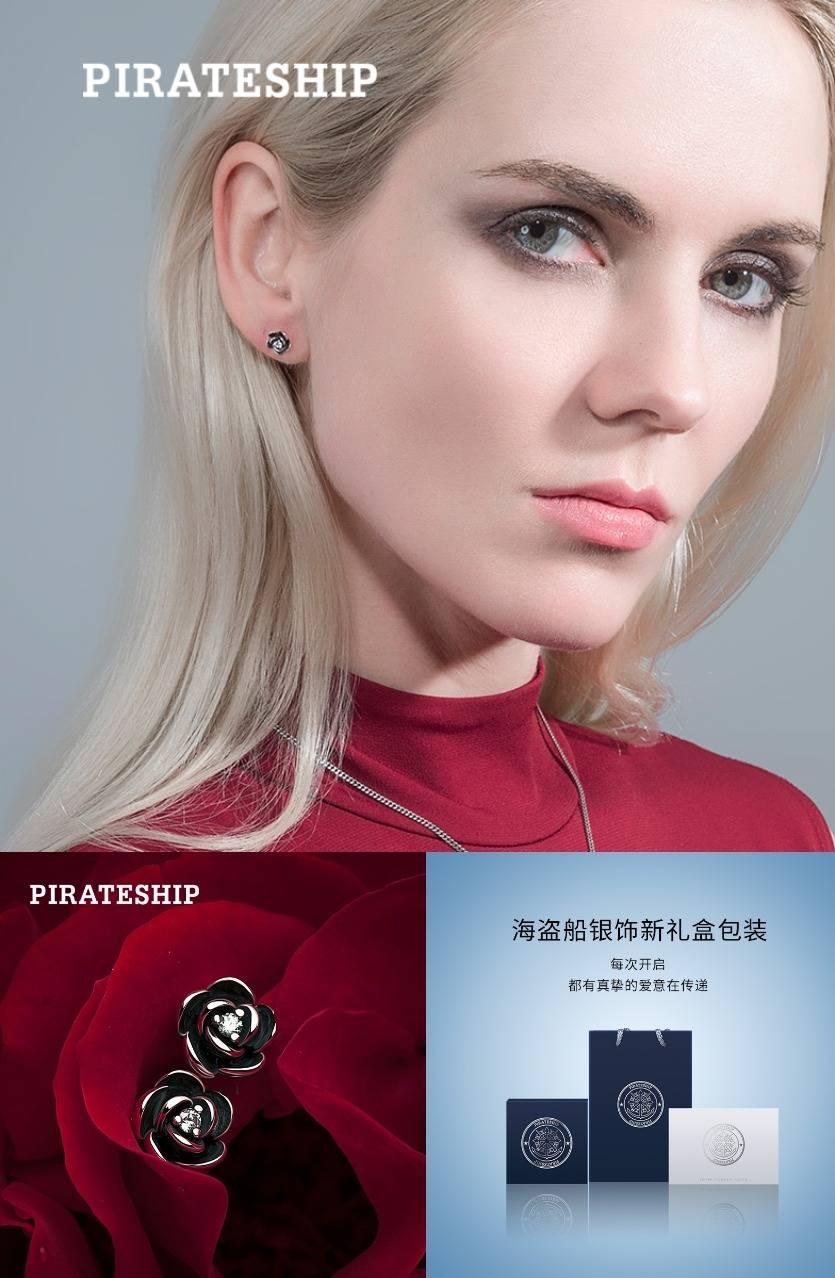 韩国个性气质时尚简约玫瑰花耳钉耳饰耳环
