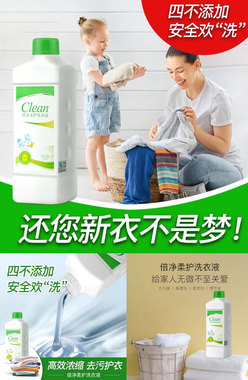【辛有志严选】全效浓缩去渍洗衣液1kg价格/优惠_券后24.99元包邮