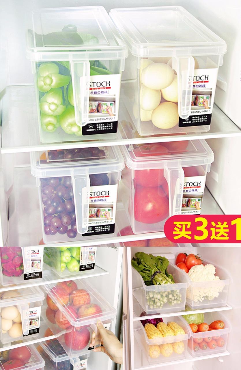 【万家福】带把手带盖冰箱保鲜收纳盒价格/报价_券后16.9元包邮