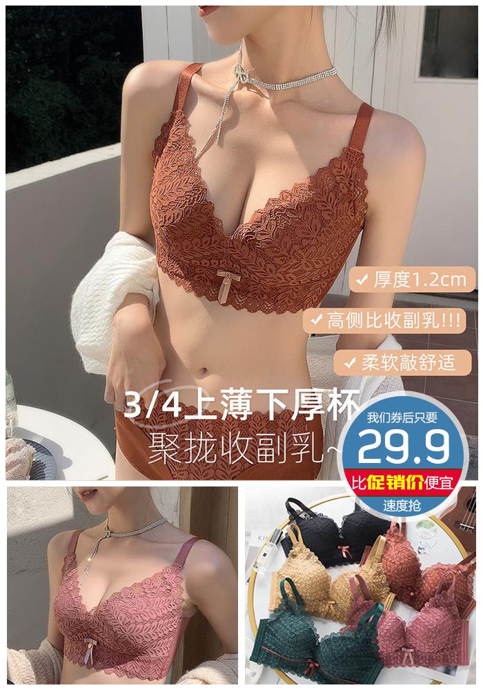 泰国乳胶内衣女调整型聚拢小胸罩收副乳无钢价格/报价_券后29.9元包邮