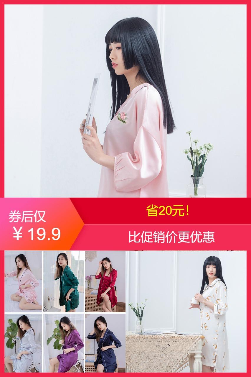 【春欲】两件套装家居服薄价格/报价_券后19.9元包邮