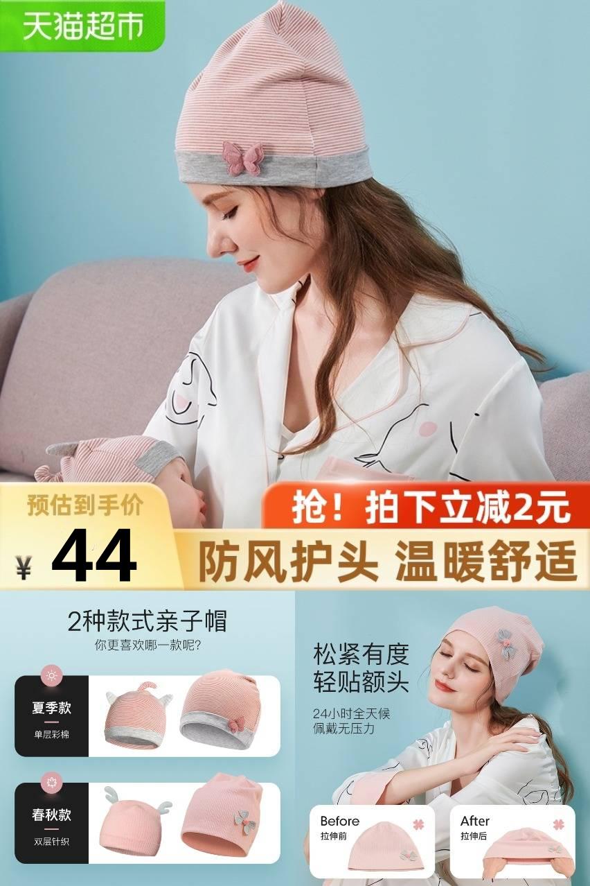 婧麒针织亲子帽组合装价格/报价_券后44元包邮