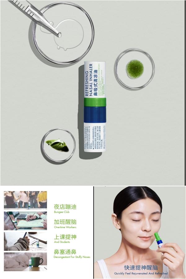 lessgo鼻吸式清凉油3支装价格/优惠_券后29.9元包邮