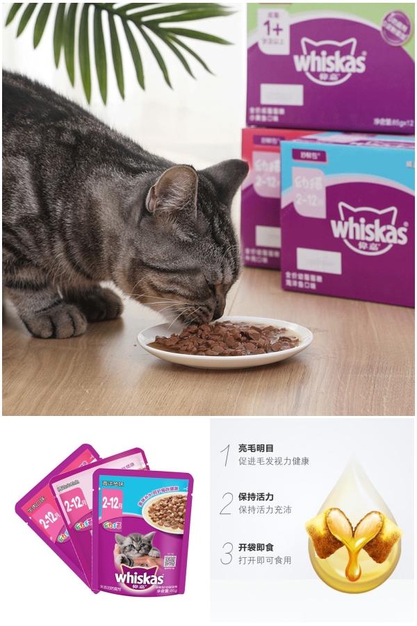 【猫超】伟嘉幼猫妙鲜包85g*12