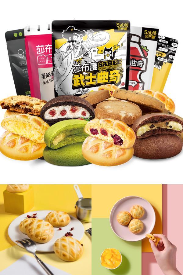 【莎布蕾】夹心武士曲奇饼干70g*5包价格/优惠_券后28元包邮