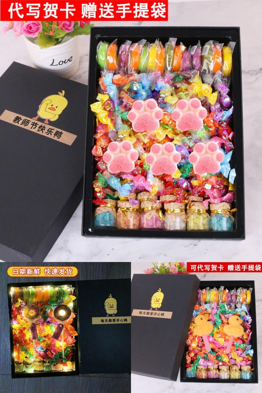 【典趣】糖果礼盒装伴手礼棒棒糖价格/优惠_券后18元包邮