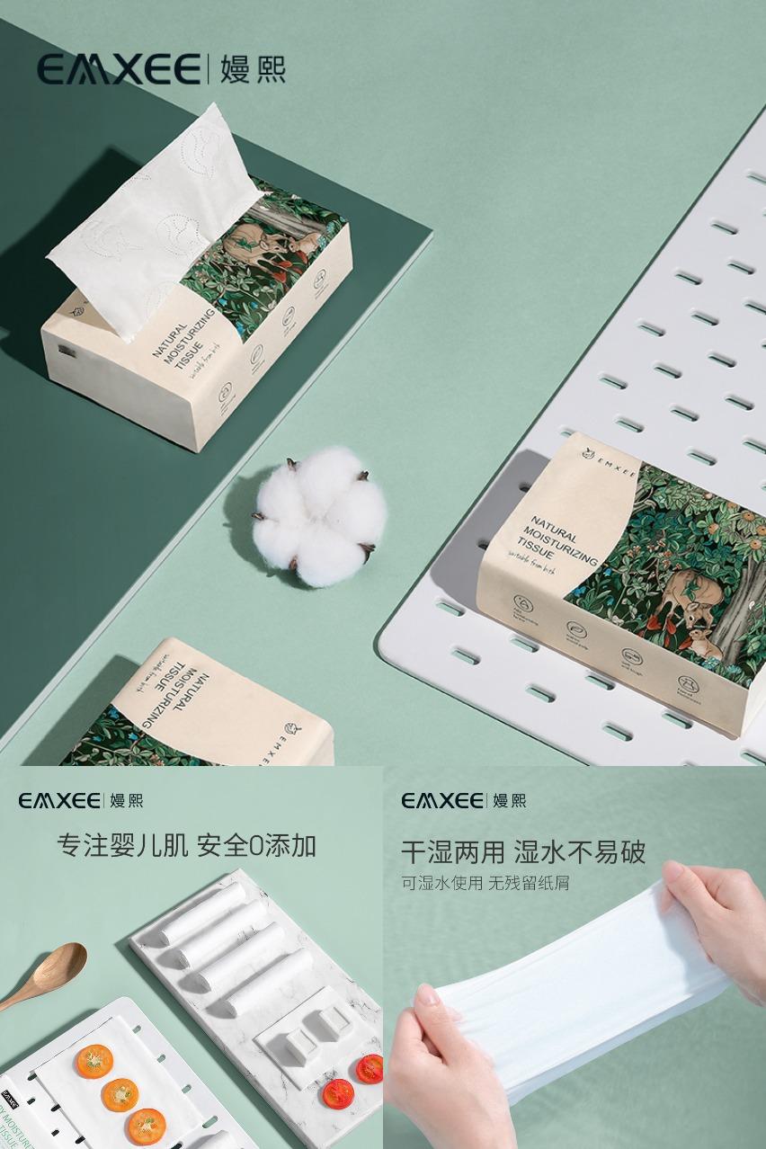 【嫚熙】婴儿专用云柔纸巾108抽X6包价格/优惠_券后24.9元包邮