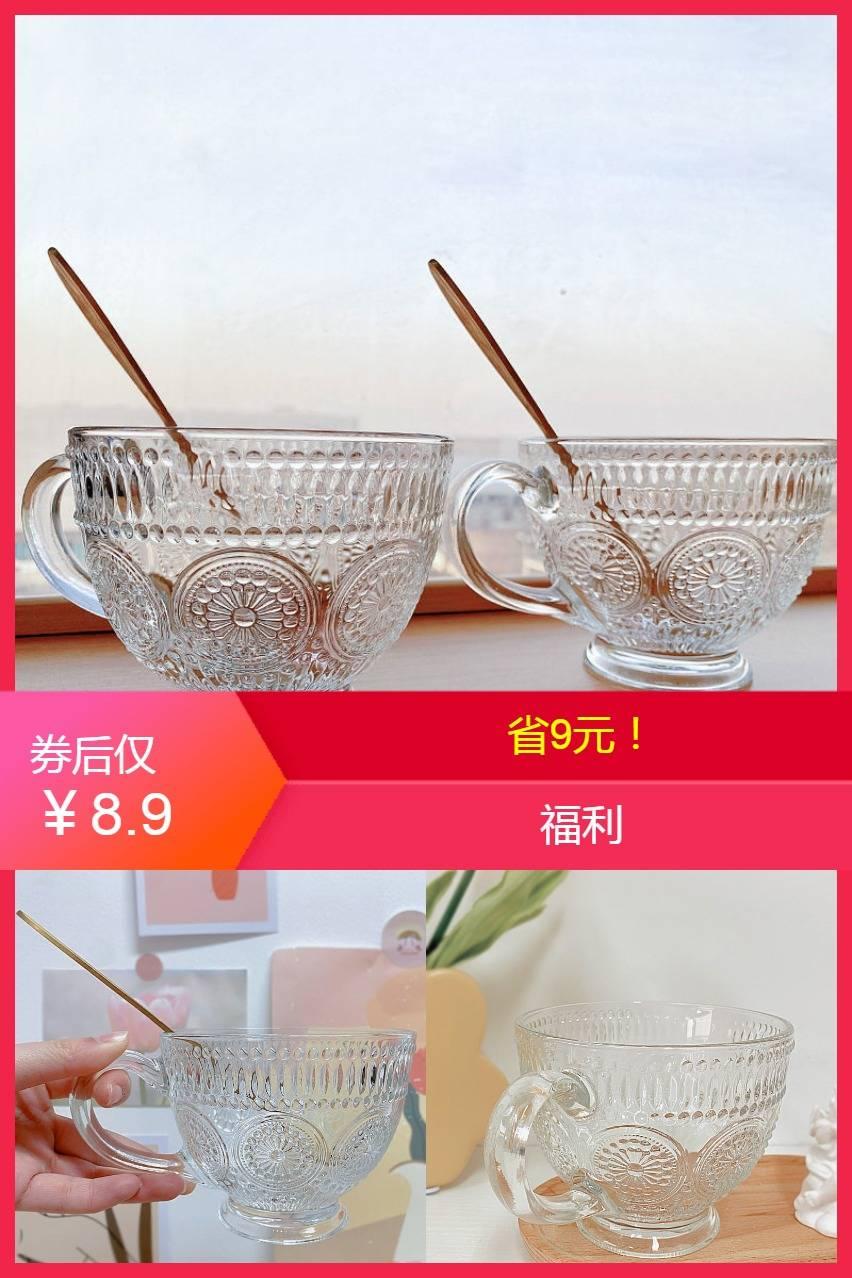 【2只装】复古浮雕太阳花玻璃杯
