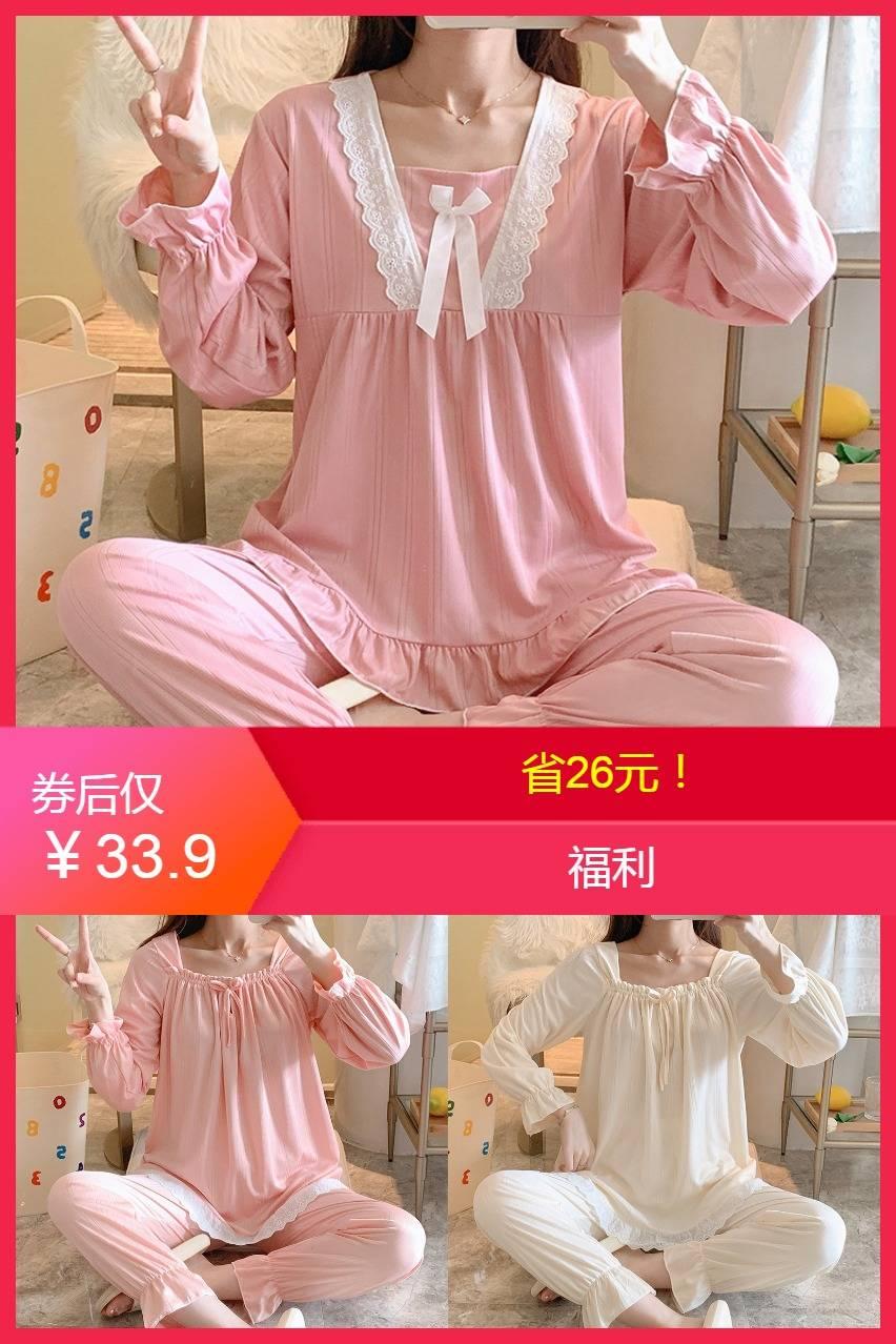 【蒙巴威】公主风可爱棉秋冬睡衣居家服套装